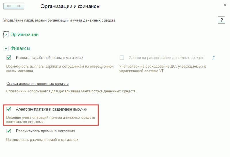 1034 Постановление правительства рф
